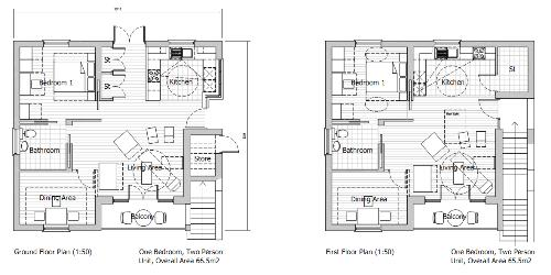 First House Layout